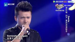 Carrie - Europe by 谭轩辕 in Voice of China 2015