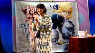川澄綾子台詞表演片段 川澄綾子 検索動画 43