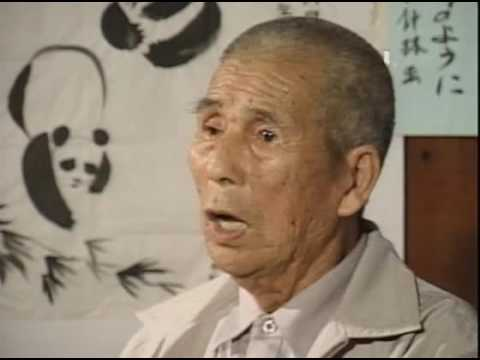 Riben Guizi (Japanese Devils)