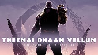 Cover images Theemai Dhaan Vellum | Thanos version | remix