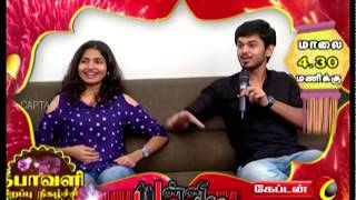 Palli Paruvathile Movie Team Interview Diwali Special Program Promo 2017 | Captain tv