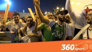 Le360.ma •خاص من القاهرة.. الجماهير الجزائرية تتغنى بأغنية الرجاء بعد التأهل