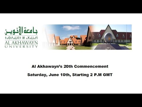 Al akhaawayn's 20th Commencement