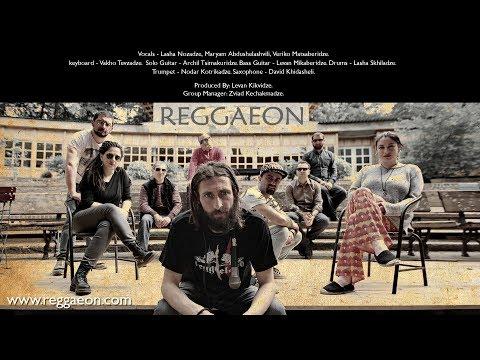 REGGAEON - Rabada