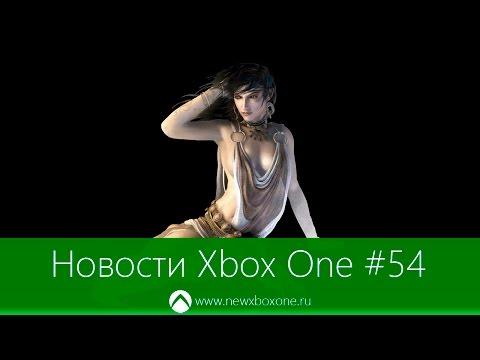 Новости Xbox One #54: DirectX 12 на Xbox One, обратная совместимость игр Ubisoft, Plague Inc