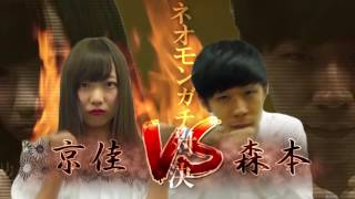 Japanese pop idol sensation Kyoka battles popular comedian Morimoto...