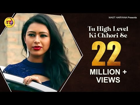Tu High Level Ki Chhori Se | New Haryanvi Dj Song 2015 | Vikash Sheoran