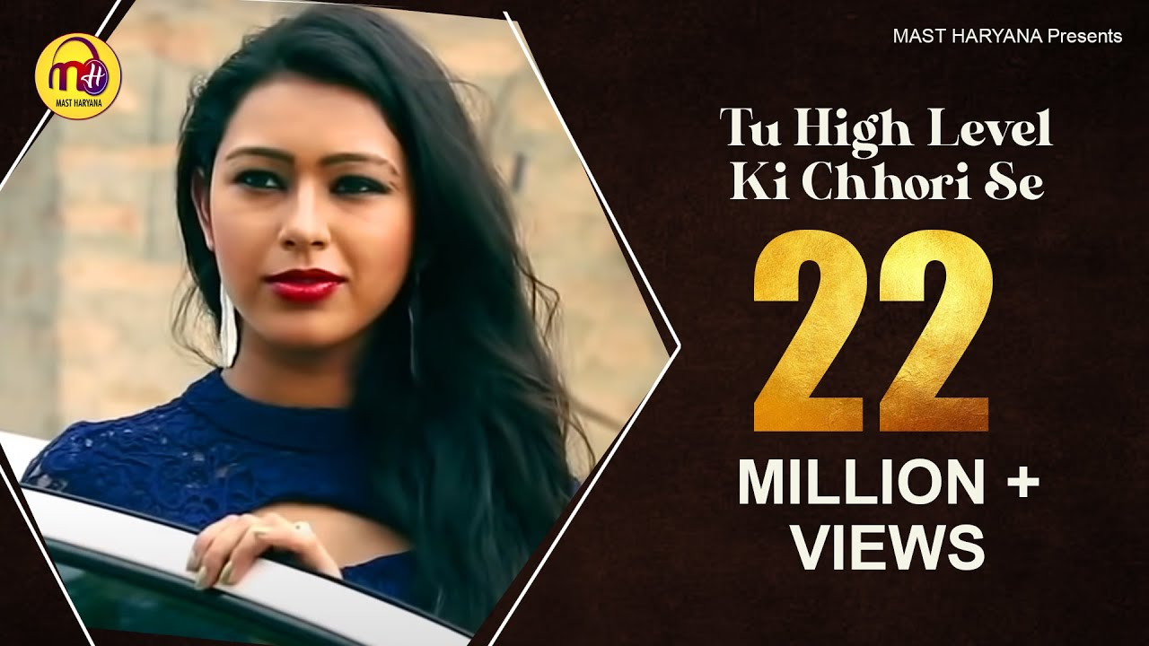 Tu High Level Ki Chhori Se | New Haryanvi Dj Song 2015 | Vikash Sheoran