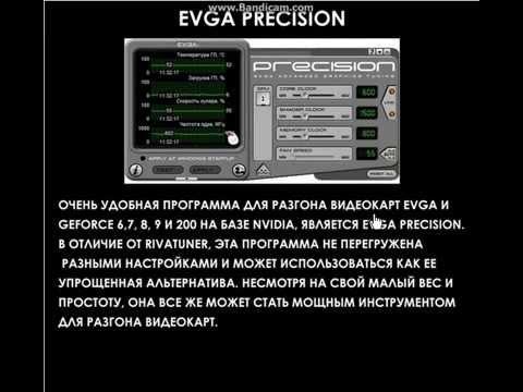 программа для геймеров - фото 3
