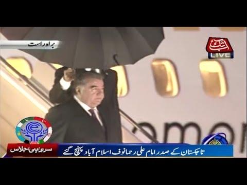 Tajikistan President ٰEmomali Rahmon arrives in Islamabad