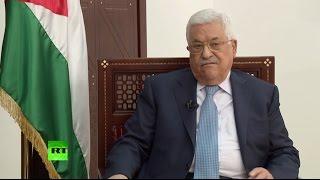 Глава Палестинской национальной администрации: В отношениях между Россией и США очевидно потепление