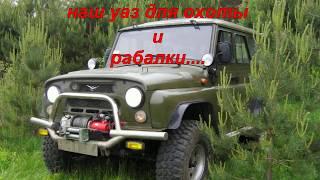 Watch Обзор Уаз 452/3909 Буханка \