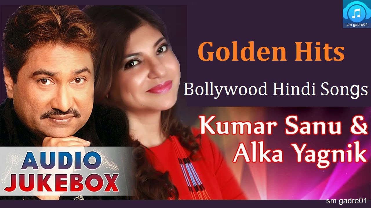 golden hits kumar sanu alka yagnik bollywood hindi songs jukebox hindi songs youtube. Black Bedroom Furniture Sets. Home Design Ideas
