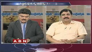 Discussion   Chandrababu Naidu Announces Doubles Pension   Public Point   Part - 1   ABN Telugu