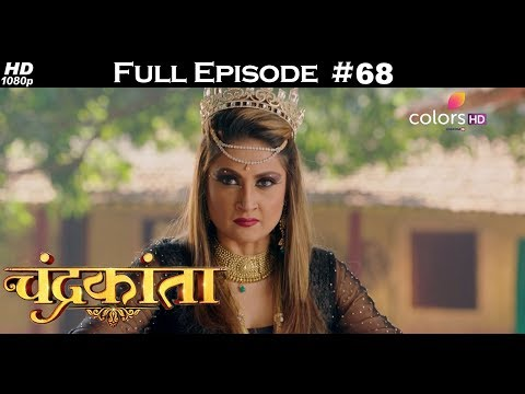 Chandrakanta - 17th February 2018 - चंद्रकांता - Full Episod