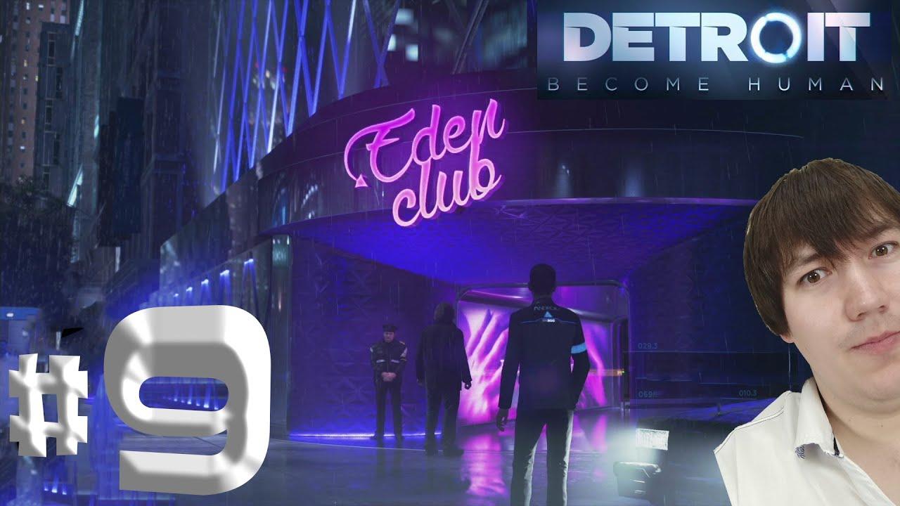 Стрип клуб к 9 работа по ночам в москве в ночном клубе