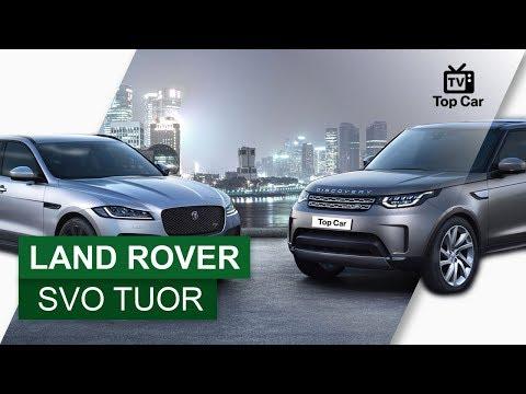 SVO TUOR - Jaguar Land Rover Top Car