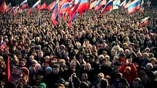 Крым вернулся домой.