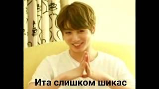 [BTS] клип под - CMH x DK - МЕМЫ (BTS смысл жизни мемы)