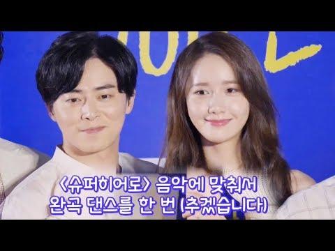 흥행 대박 조정석, 영화 '엑시트 100만' 파격 공약! @본격연예 한밤 123회 20190820