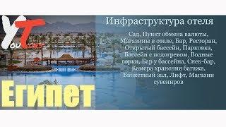 Туры в Hilton Sharks Bay Resort 4*, Шарм-Эль-Шейх, Египет
