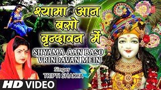 Krishna Janmashtami Special Bhajans 2018