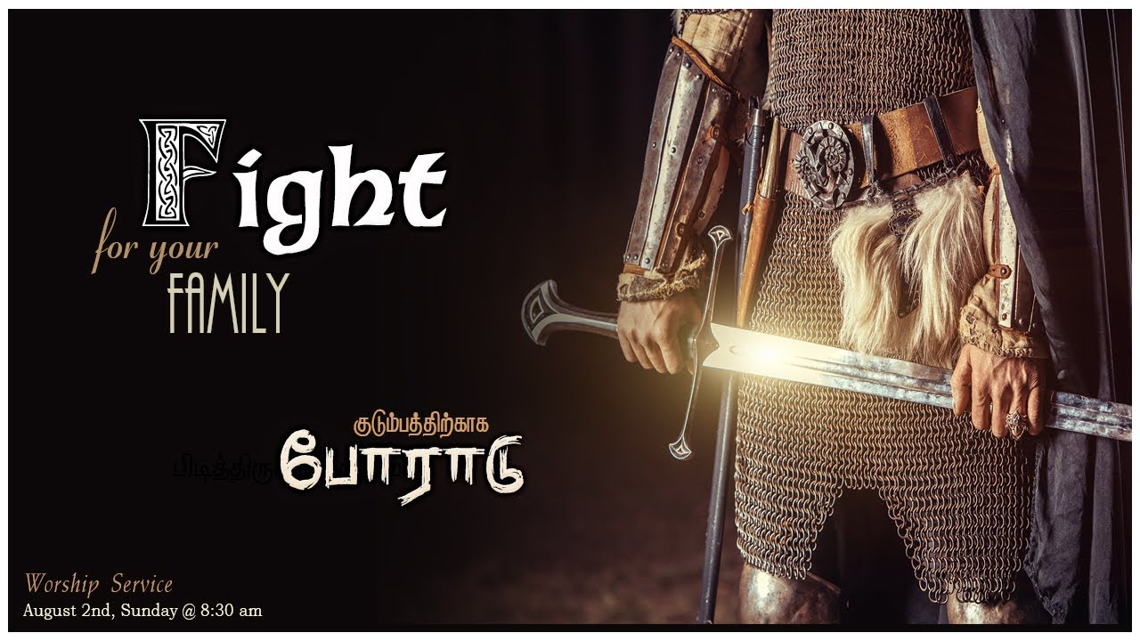 Fight for your Family குடும்பத்திற்காக போராடு  I HOP Church  I Sunday Service I 2nd Aug 2020