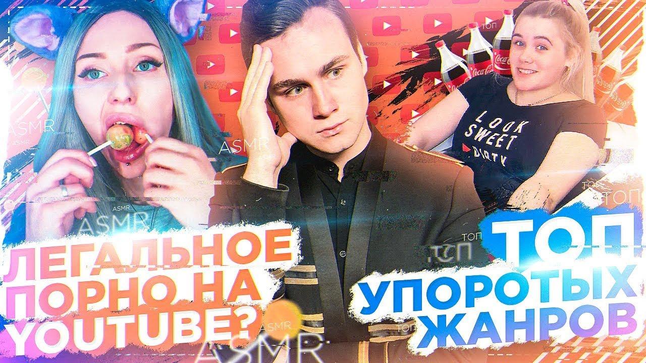 smotret-filmi-yutub-porno-zhestko-foto-podglyadivaniya-golih-zhenshin