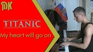 My heart will go on (из к.ф. Титаник) на пианино