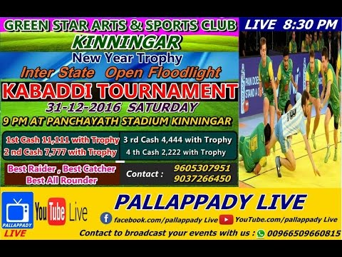GREEN STAR ARTS & SPORTS CLUB KINNINGAR KABADDI TOURNAMENT | PALLAPPADY LIVE - 31-12-2016