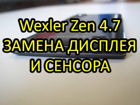 как заменить тачскрин? замена тачскрина планшет OYSTERS T72HM .