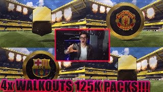 FIFA 17: OMFG INFORM WALKOUT + 3 WEITERE WALKOUTS! (DEUTSCH) - ULTIMATE TEAM - 125K PACK OPENING!