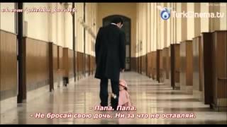 Папа, не бросай меня здесь (26) 17