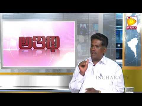 Athithi Programme- Mr.GOVINDARAJU (Social Worker)
