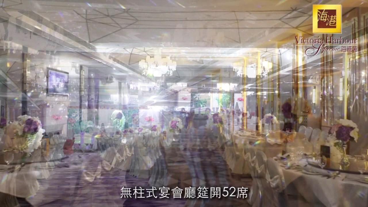 灣仔海港薈 2016 廣告 [HD] - YouTube