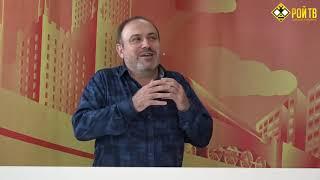 видео: Сурков и глубинный народ