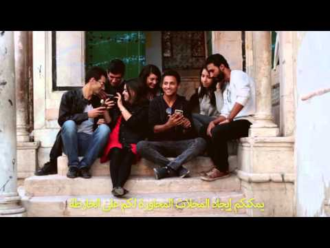 pinnacle - Tunisia - MBC Best Ad Award - YEC2015