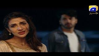 [OST] Meray Is Dard Ki Dawa Dey | Meray Mohsin | HAR PAL GEO.mp3