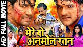 Mere Do Anmol Ratan Dinesh Lal & Khesari Lal  Latest Movies 2017  New Full Film