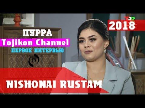 Нишонаи Рустам  - Первое Интервью в ТВ Сафина 2018 I Nishonai Rustam - 2018