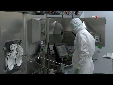 Ядерная медицина. Доктор И...