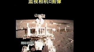 Çin'in Ay robotundan ilk görüntüler