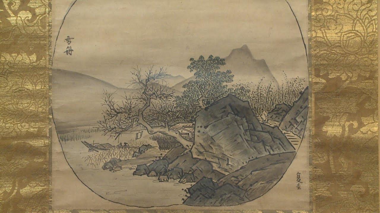雪舟の水墨画を発見 80年ぶり、山口県立美術館 - YouTube