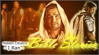 Библия Библейские Истории