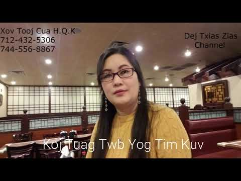 Koj Tuag Twb Yog Tim Kuv ( Hmong Sad Stories)  12/28/18