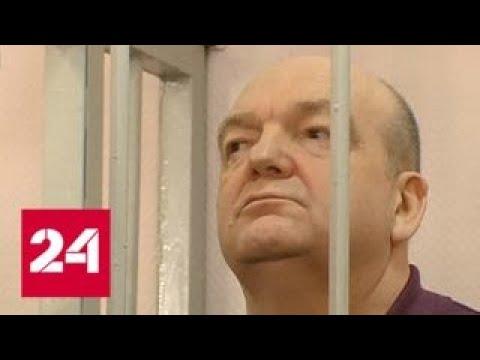 Экс-директора ФСИН и его сообщников обязали вернуть в казну больше двух миллиардов рублей - Россия…