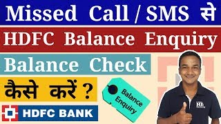 HDFC Balance Enquiry Number. Check HDFC Bank Balance By SMS / Missed Call By Explain Me Banking
