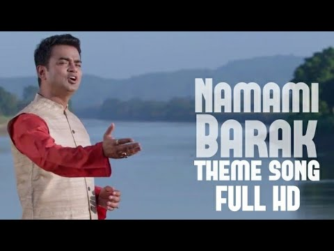 Namami Barak official Theme Song Full HD