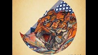 Random Rab   Awoke 2015 Full Album