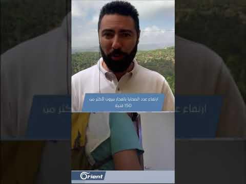 الفصائل تستهدف ميليشيا أسد بإدلب واللاذقية، والإفتاء اللبنانية تلمح لاحتمالية دو أسد بانفجار بيروت